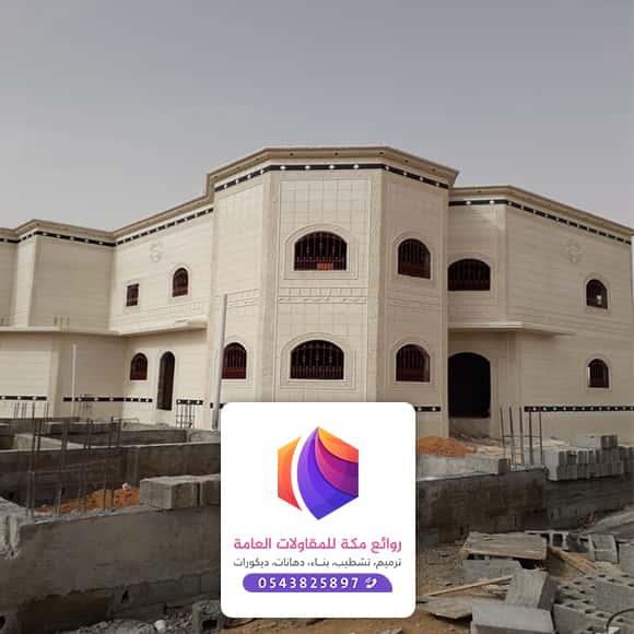 عامل بناء مكة