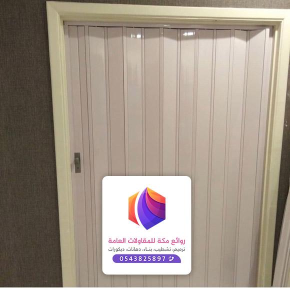 أبواب اكورديون ايكيا