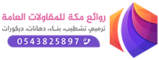 logo220-min