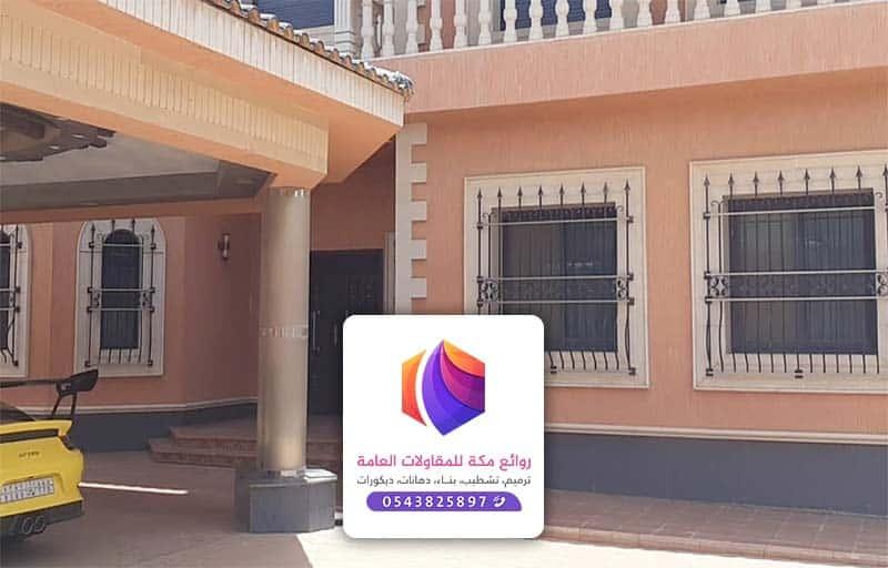 بناء ملحق في مكة