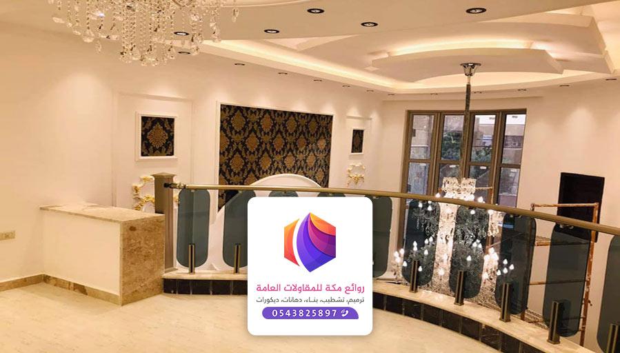 دهانات داخلية مكة – 0543825897 | معلم بويه مكه | كتالوج دهانات الجزيرة 2021 | دهانات جوتن بمكة